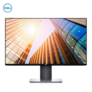 戴尔 DELL  U2419HC 24英寸显示器