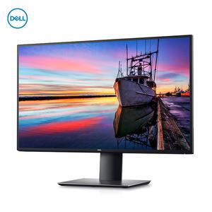 戴尔 Dell U2720Q/QM 27英寸显示器