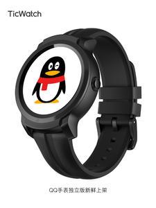 TicWatch E2 时尚智能手表